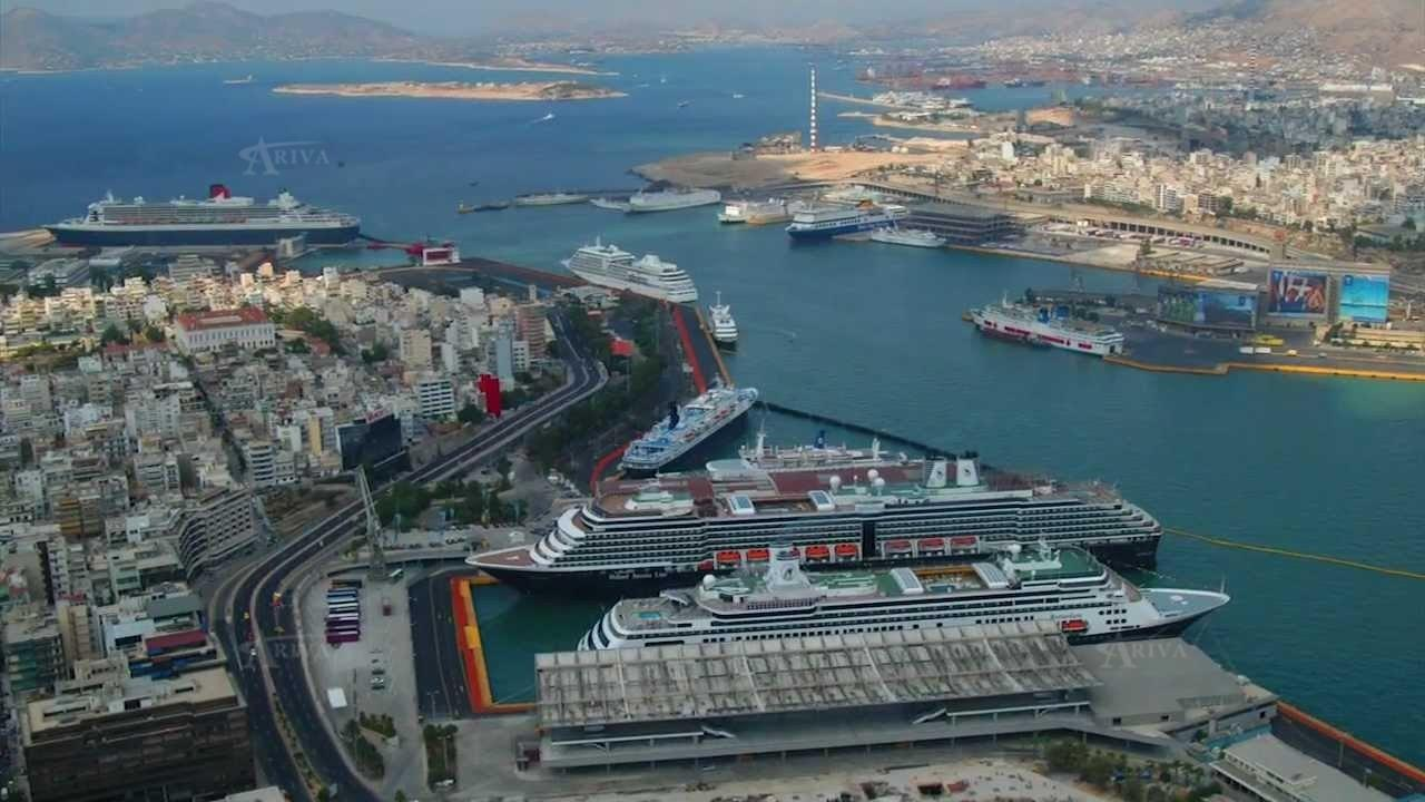 Piraeus Cruise Port